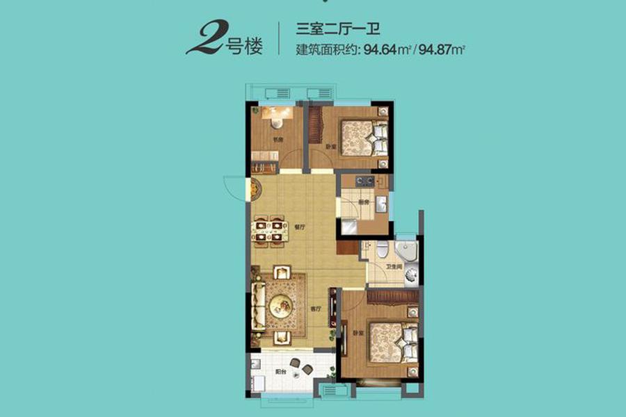 艾德公馆2#4#D户型