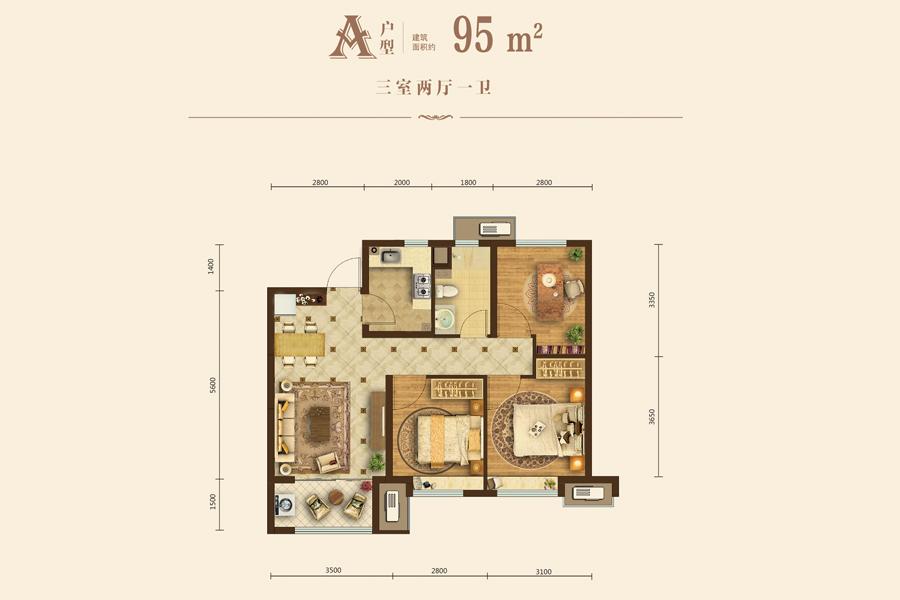 A户型三室两厅一卫95平