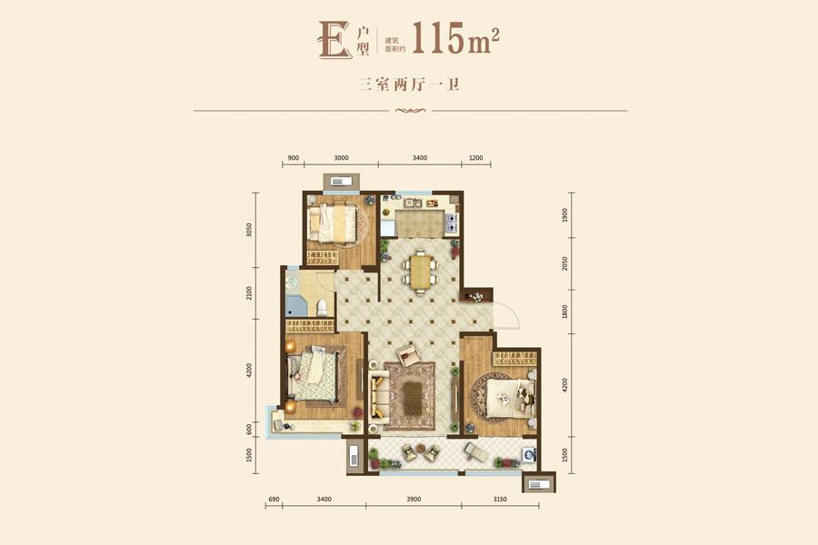 E户型三室两厅一卫115平