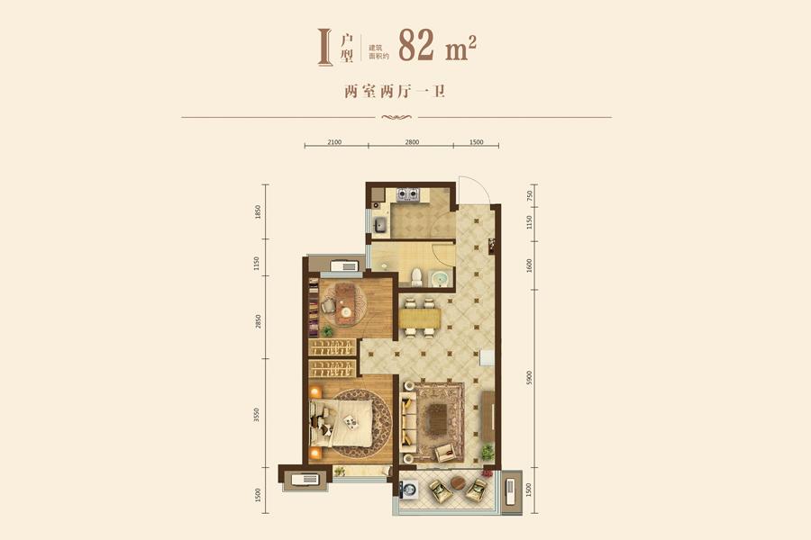 I户型两室两厅一卫82平