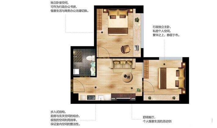 公寓A户型63平米两室