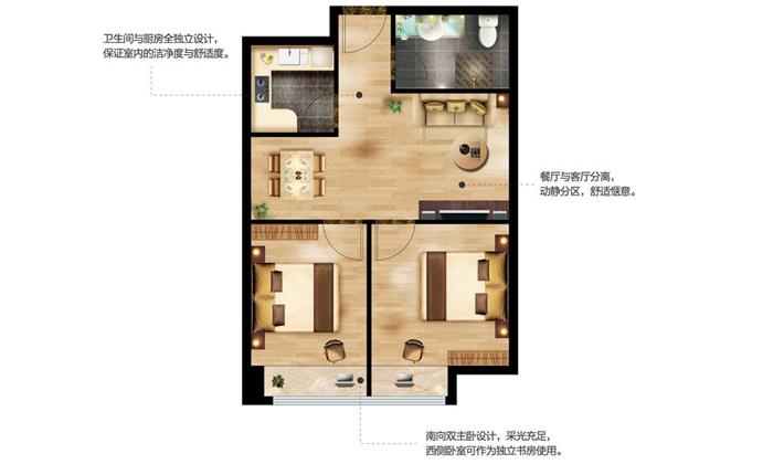 公寓B户型72平米2室