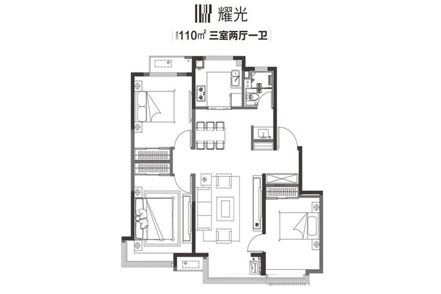 110平方米耀光户型3室2厅1卫1厨
