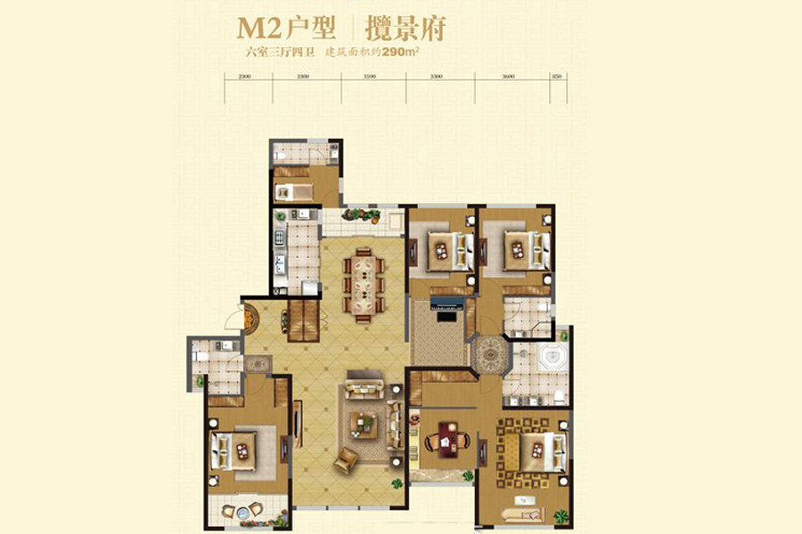 1#楼M2户型290平米6室3厅4卫1厨