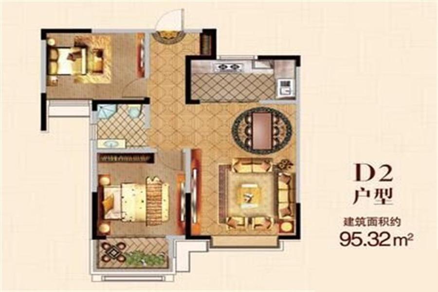 D2户型95.32平米2室2厅1卫1厨