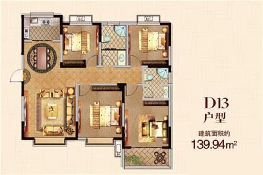 D13户型139.9平米4室2厅2卫1厨