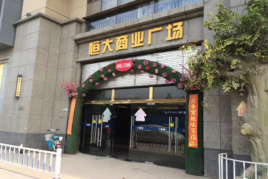 实景图(2017-6-21)