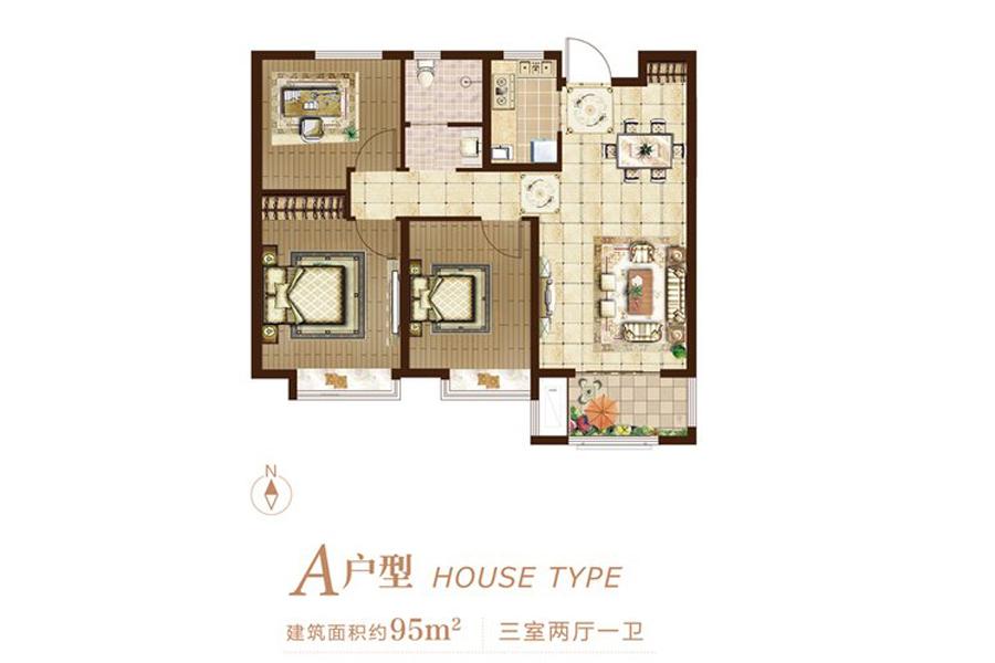 二期A户型95平米3室2厅1卫1厨