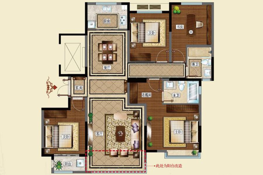 H户型140平米4室2厅2卫1厨